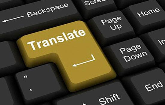 переводчики online с тарнскрипцией