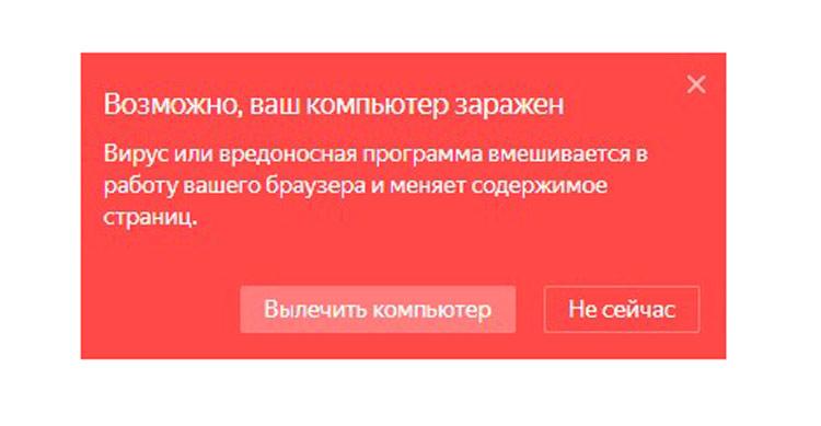 вирусы вносят изменение в сайты