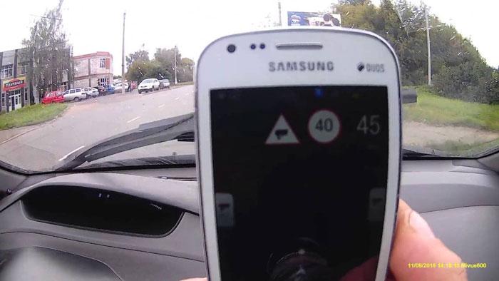 смартфон с уведомлением о камерах