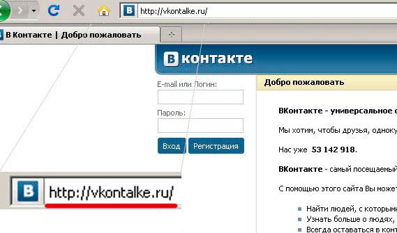 Мошеннический домен