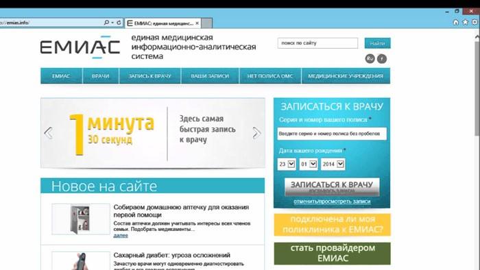 страница портала