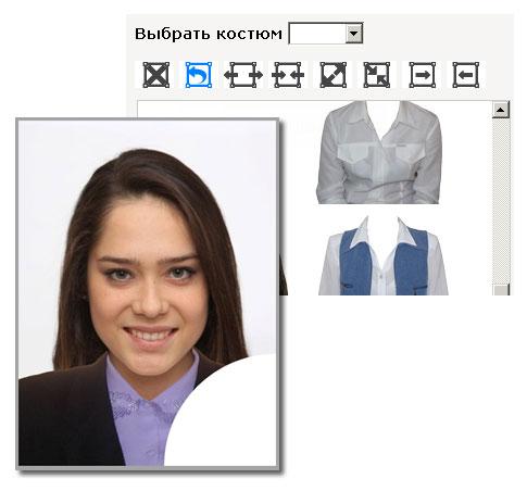 снимок девушки с настройками выбора рубашки