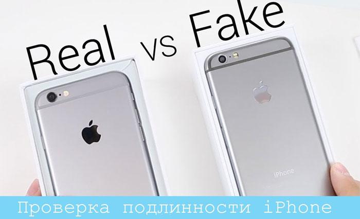 2 айфона