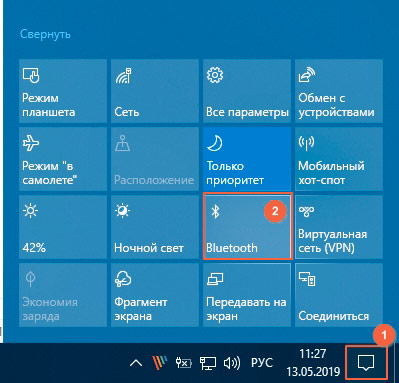 Включение Bluetooth Windows 10