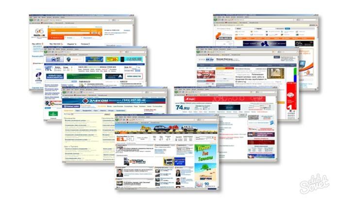 разные открытые сайты
