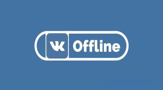 надпись VK Offline
