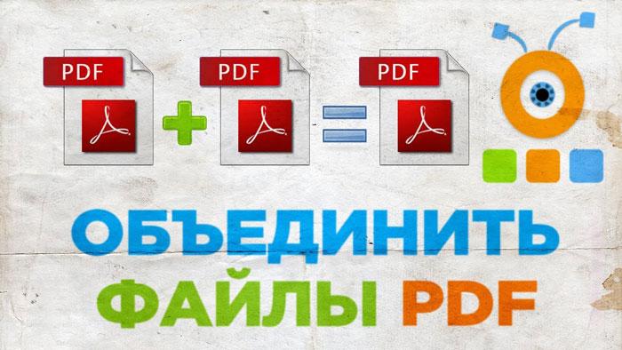 логотипы пдф