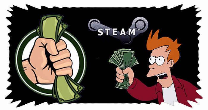 требование вернуть деньги и логотип Стим