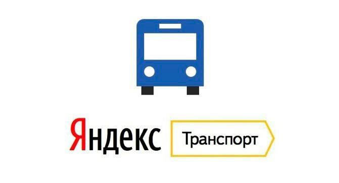 логотип приложения ЯТ