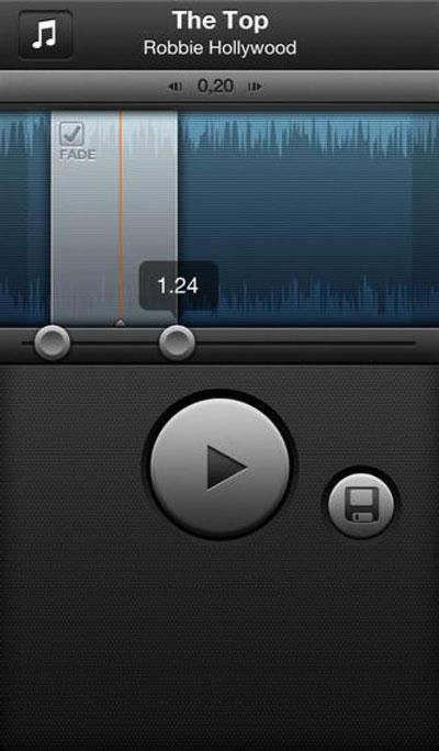 выбор отрезка песни и кнопка проигрывания