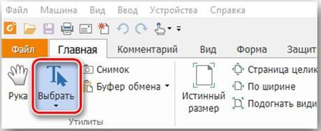выбор кнопки указателя