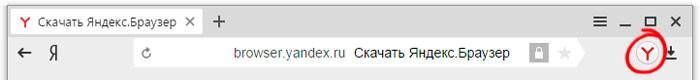 значок Яндекса