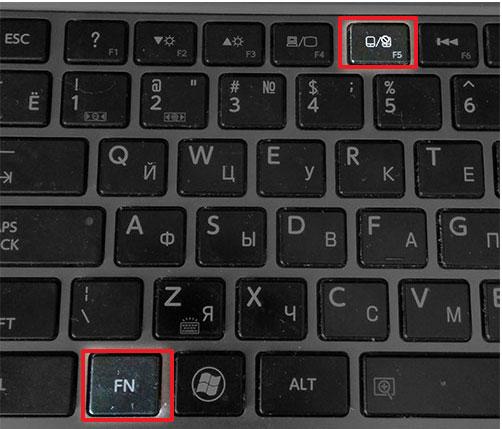 клавиатура Тошиба