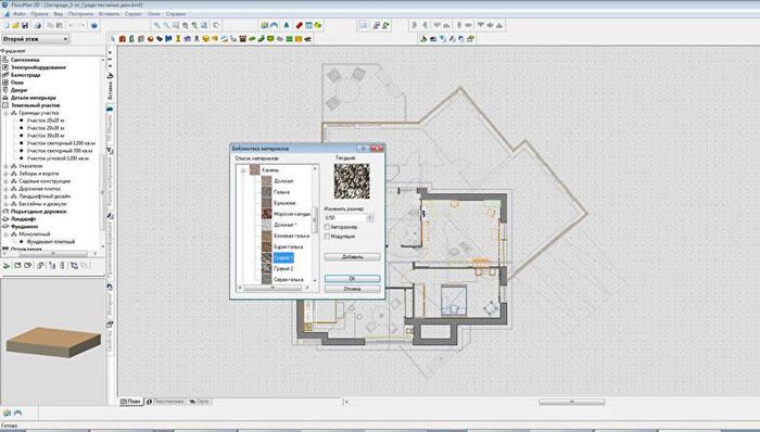 схема квартиры и панель иснтрументов