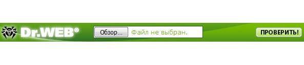 кнопка Проверить на сайте Доктор Веб