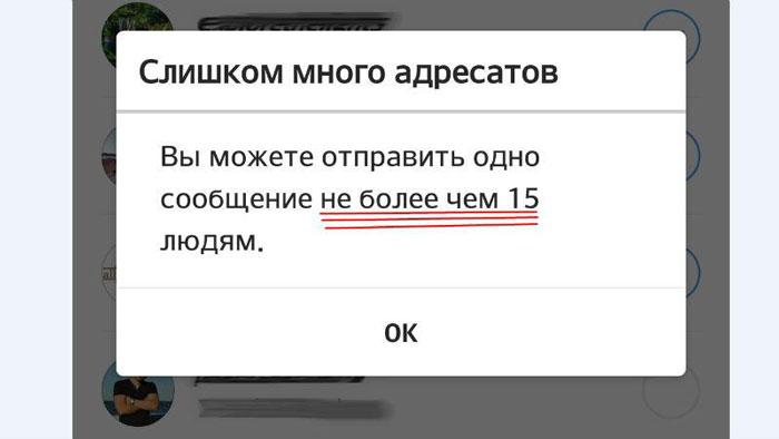 уведомление о количестве пользователей