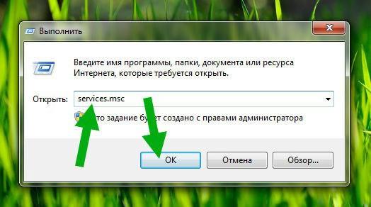 services.msc в новом окне и кнопка ОК