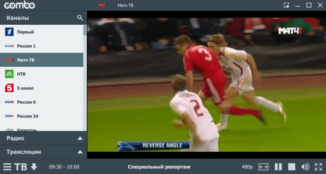 включен спортивный канал футбол