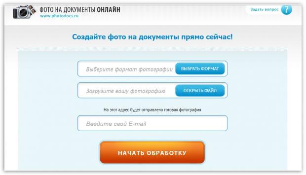 выбор формата и открытие файла