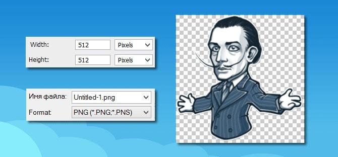 параметры пикселей, выбор формата
