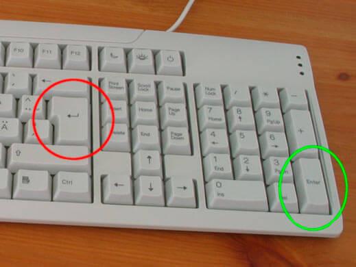клавиши на компьютерной клавиатуре