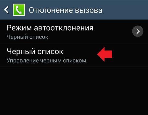 пункт ЧС