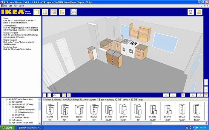 выбор кухонных шкафов в приложении от Икеа