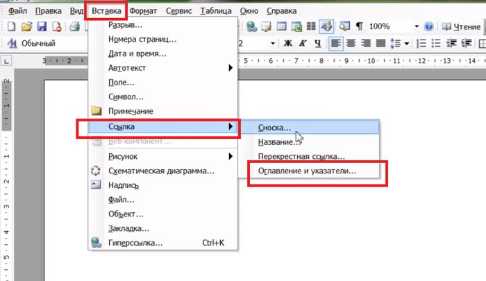 переход к странице редактирования содержания