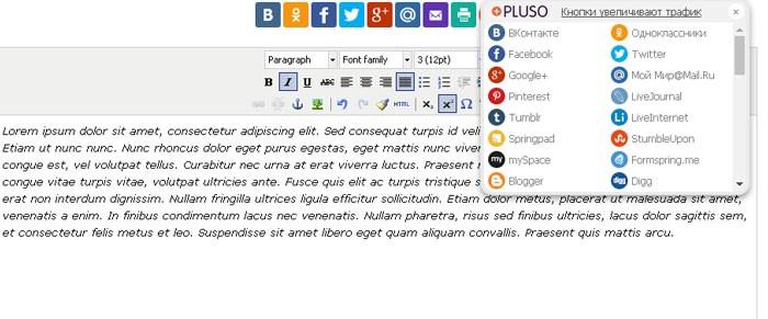 кнопки и инструменты сервиса с текстом