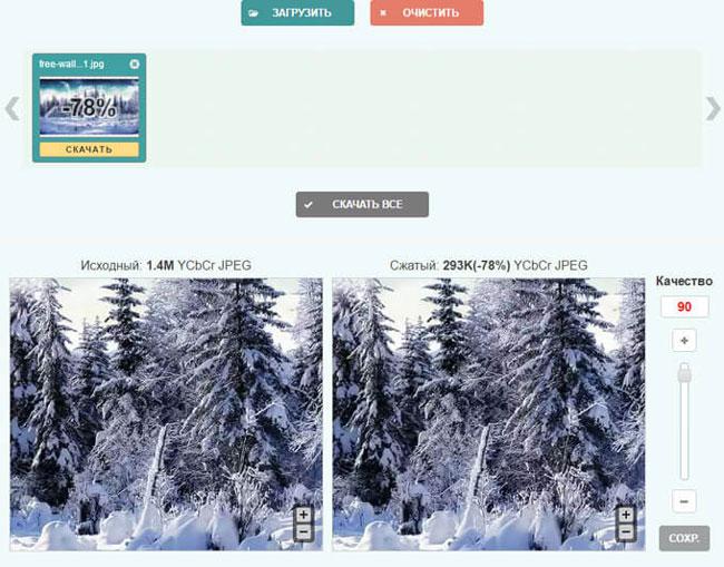 добавлена картинка зимнего леса