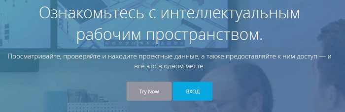 кнопка Try now