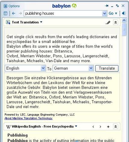 пример перевода с английского на немецкий