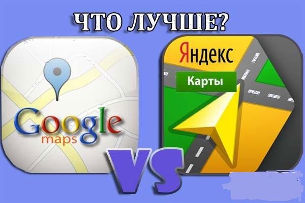 два квадрата с названием карт Гугл и Яндекс