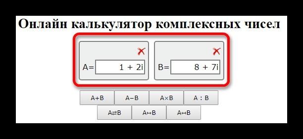 онлайн калькулятор мира математики