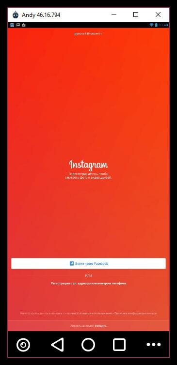открытие соцсети