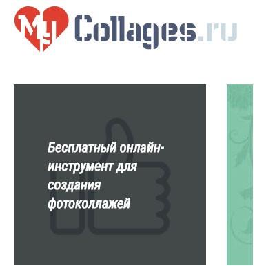скрин логотипа редактора