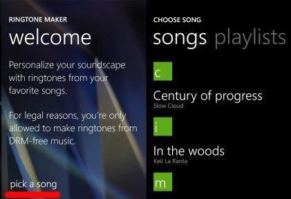 добавление песни в приложении