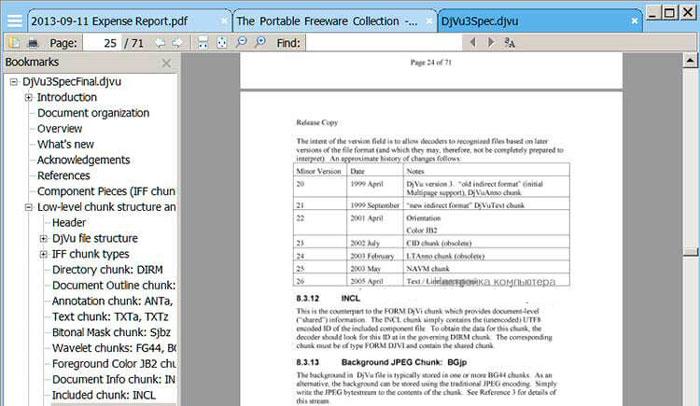 открытый файл в программе