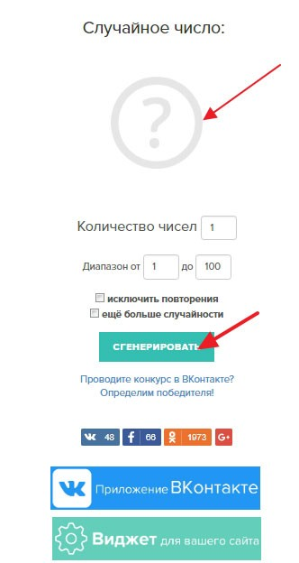 скрин главной страницы сайта