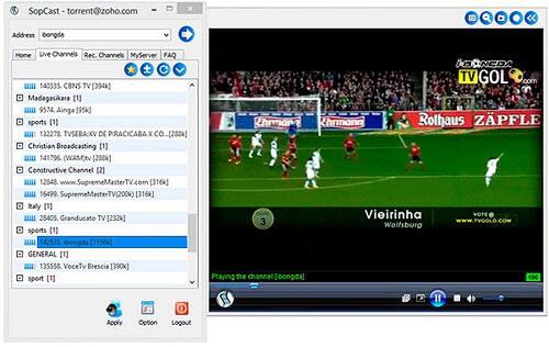 транслируется спортивный канал, футбол