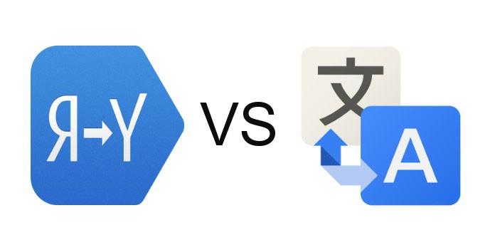 логотипы двух переводчиков