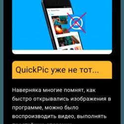 Как включить темную тему в Google Chrome на Андроид