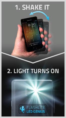 свет включается встряской смартфона