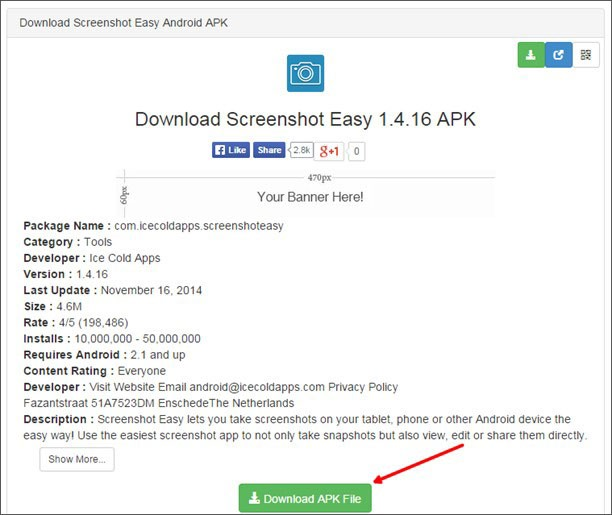 клавиша загрузки APK файла
