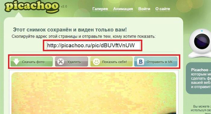 пример адреса страницы для размещения в соцсетях и другие инструменты