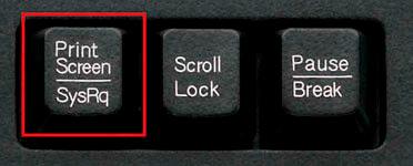 Клавиша принтскрин