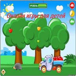 Бесплатные онлайн игры для детей