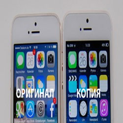 Как проверить iPhone на подлинность: полезные рекомендации