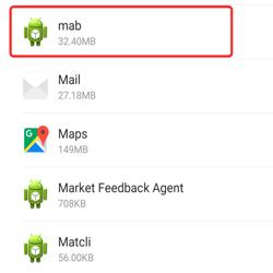 Mab что за приложение на Xiaomi, которое шпионит за пользователем