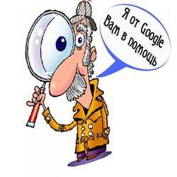 Поиск по фото Гугл: как найти то, что нужно